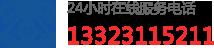 石家庄商标代理|河北商标注册|石家庄商标注册|石家庄商标申请|石家庄版权代理|石家庄申请专利|石家庄工商注册|石家庄代理报税|石家庄法律咨询|石家庄国全知识产权代理服务有限公司|国全